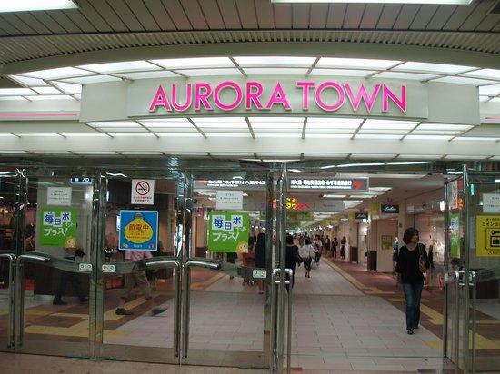 Aurora Town