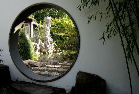 Snug Harbor Cultural Center: New York Chinese Scholaru0027s Garden