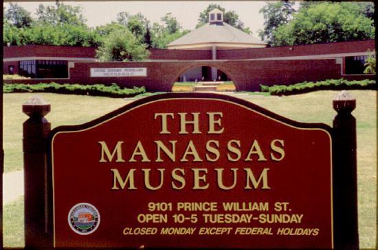 Manassas Museum Old Town Manassas