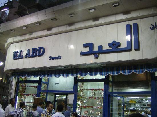 El Abd Pastry Cairo