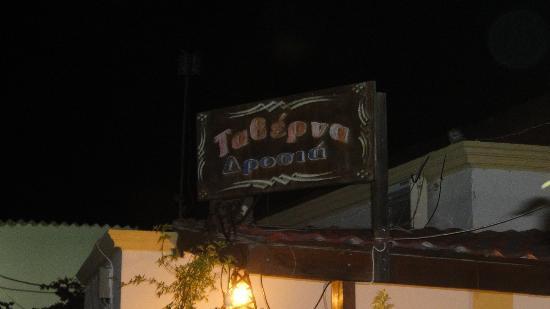 Drosia: taverna