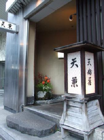 Tenkane, Shinjuku Odakyu HALC: Entrance