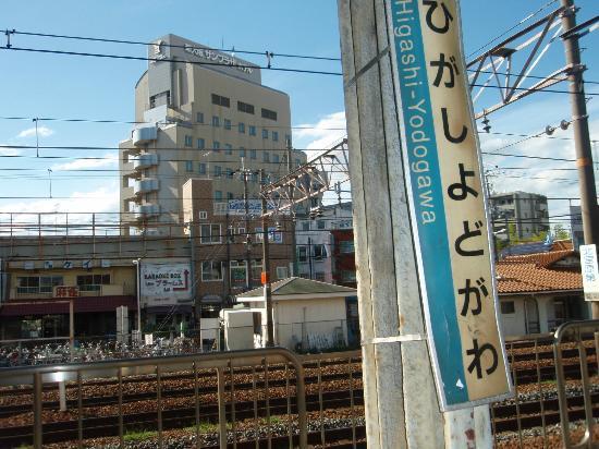 Shin-Osaka Sun Plaza Hotel: 駅からの眺め