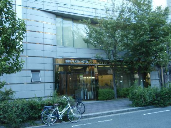 Shin-Osaka Sun Plaza Hotel: ホテルエントランス
