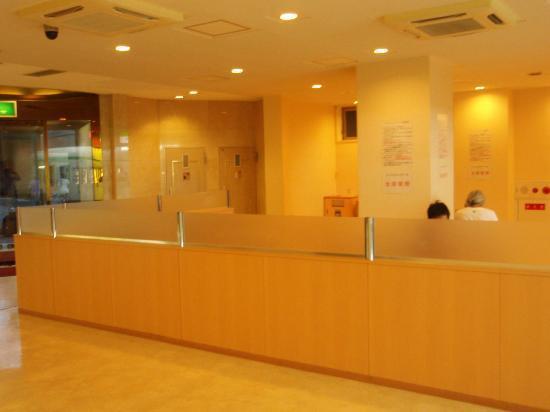 Shin-Osaka Sun Plaza Hotel: ロビー(イートインコーナー)