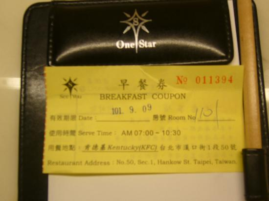 Sun Rise Business Hotel – Taipei Main Station: Breakfast voucher