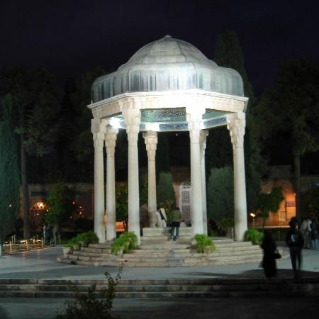 Shiraz, Iran: The Tomb of Hafez