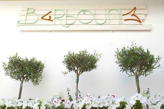 Barbouni entrance