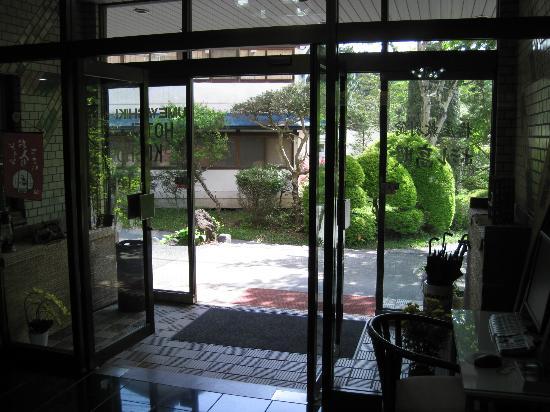 Hotel Kosho : Hall d'entrée