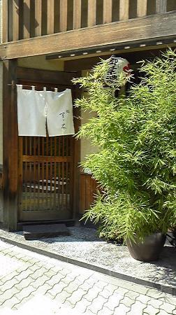 Suzuki: Entrance