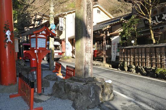 84段の階段 - Picture of Kifune Shrine, Kyoto - TripAdvisor