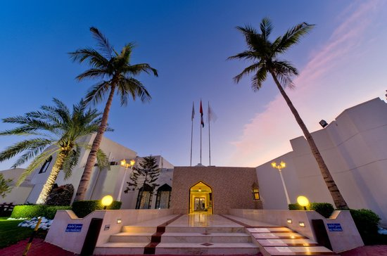 Sohar, Oman: Hotel & Grounds