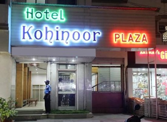 Hotel Kohinoor Plaza Is One Of The Most Affordable Cly Budget Hotels In Aurangabad