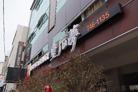Hwang Hu Mong Jeju