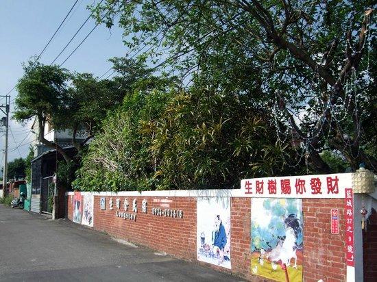 Shengtianshe : 生田舍民宿外牆