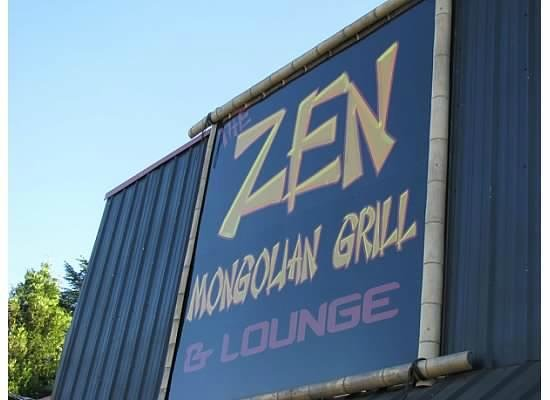 Mongolian Grill Roseburg Restaurant Reviews Photos