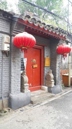 Beijing Hutong Culture Inn: language school nearby. this is easier to get to, from there follow my instructions
