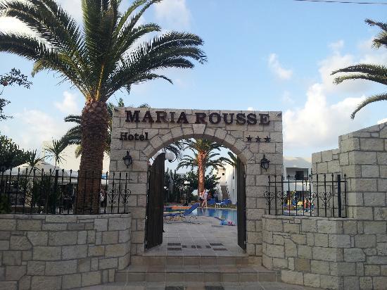 Maria Rousse Studios: Entrance