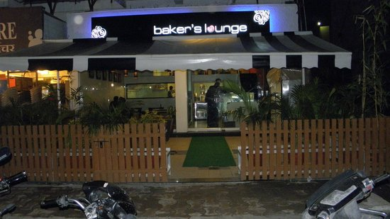 Bakers Lounge