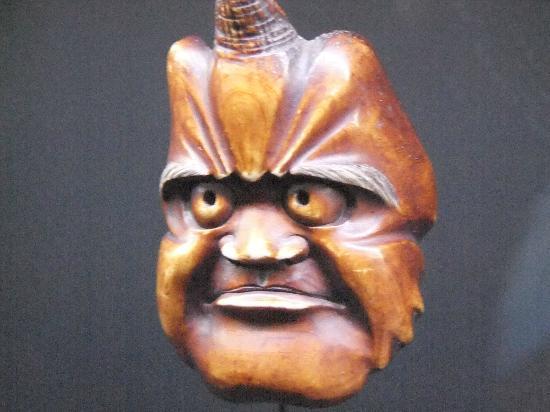 Museu do Oriente: Mascara Japonesa