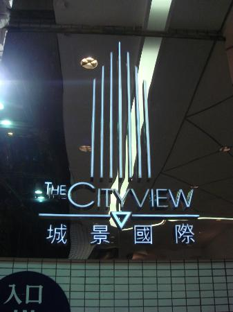 The Cityview Hong Kong: Hotel