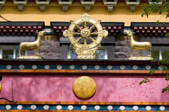Buddhist Temple Datsan Gunzechoinei: Дацан