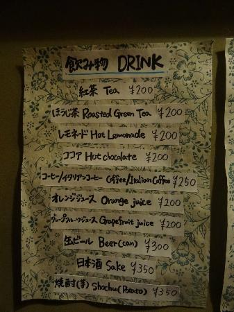 Guest house Rakuza: Drinks sold at Rakuza