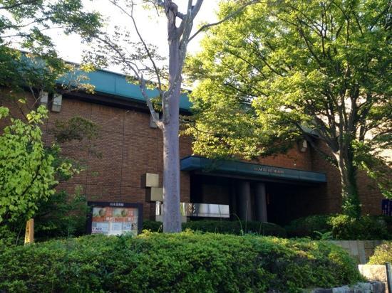Sugimoto Art Museum: 【杉本美術館】外観❶