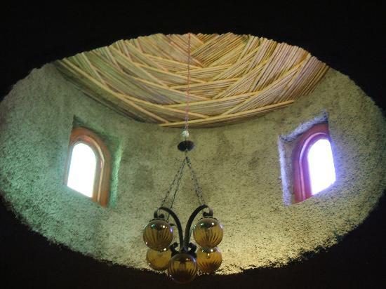 Riad Aicha: cúpula central