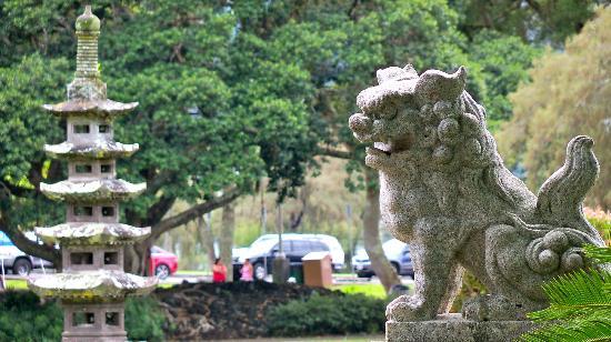Hilo Seaside Hotel: Japanese garden in Hilo's Lili'uokalani Gardens