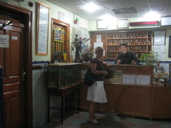 Hotel Sofiane: réception