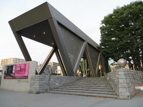 Museum Seni Kontemporer Tokyo: MOT exterior
