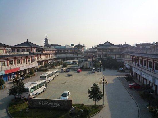 Xintiandi Plaza Hotel