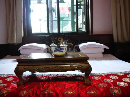 Pingyao Cheng Jia Hotel: Room