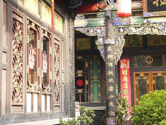 Pingyao Cheng Jia Hotel : Hotel's Courtyard