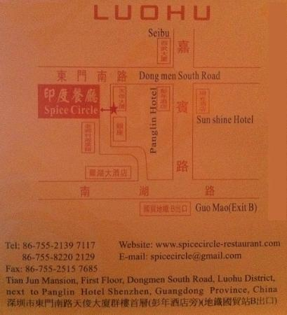 Spice Circle Indian Restaurant Luohu Location Map 1