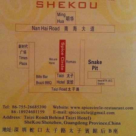 Spice Circle Indian Restaurant: Shekou Location