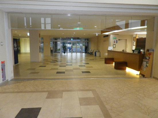 Hotel Ryokuseiso: ホテルのフロント附近