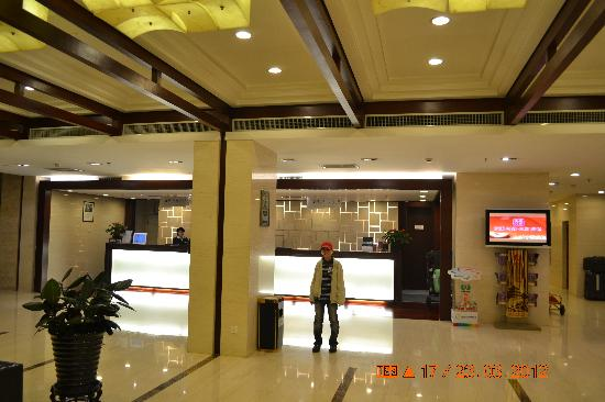 Mercure Wanshang Beijing: the lobby