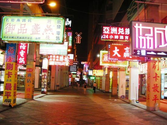Holiday Inn Macau: ホテル前の通り風景です