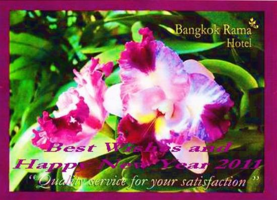 "Bangkok Rama Hotel: In season bloom ...orchid ""Cattleya"""