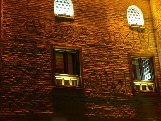 Haci Bayram Mosque (Haci Bayram Camii) : Hacı