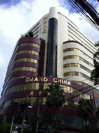 Grand China Hotel: View from street level