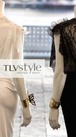 TLV Style Boutique Private Tour