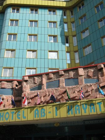 Photo of Hotel Ab-i Hayat Trabzon