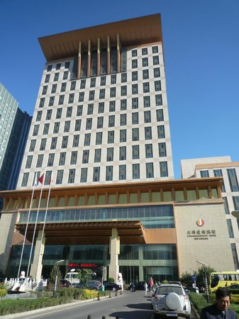 Photo of Yungang Jianguo Hotel Datong