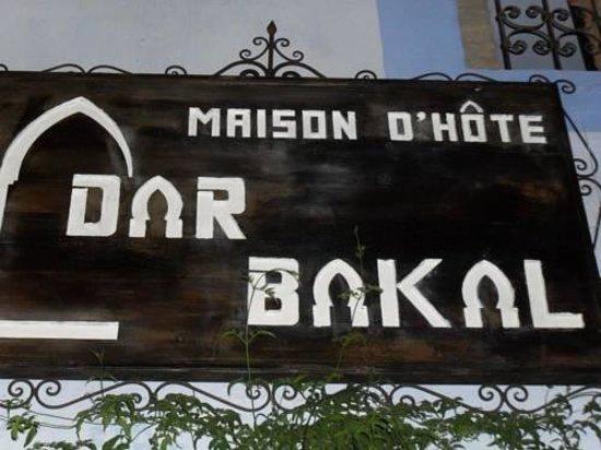 Dar Lbakal: entrée