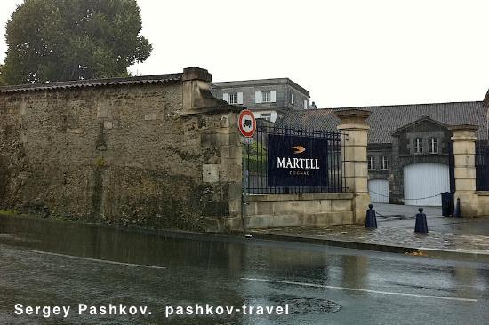 Martell Cognac : Въезд