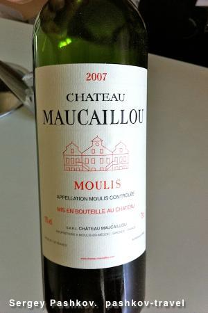 chateau maucaillou moulis en medoc ce quil faut savoir tripadvisor - Chateau Maucaillou Mariage