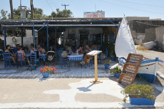 Taverna Skaramagkas
